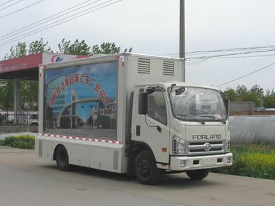 福田康瑞3360宣传车
