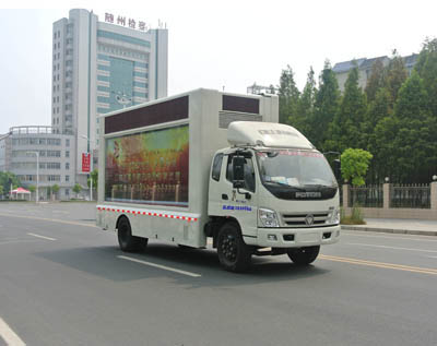 福田1129宣传车