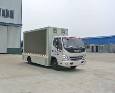 福田3360宣传车